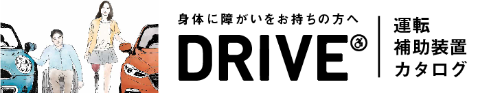 運転補助装置