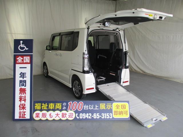 ホンダ N-BOX+カスタム