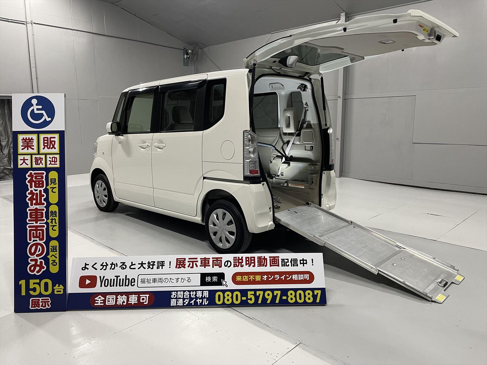 N-BOX+4WD